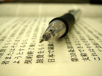 Học Kanji