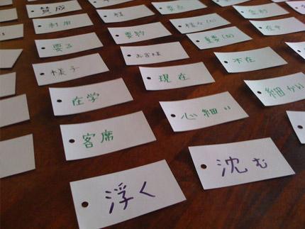 Học Kanji bằng Flashcard