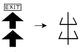 kanji 出