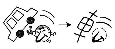 kanji 転