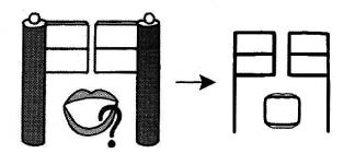 kanji 問