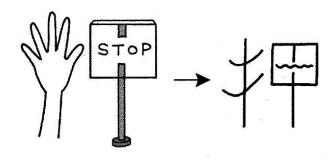 kanji 押