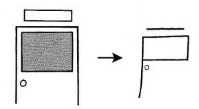 kanji 戸