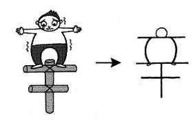 kanji 辛