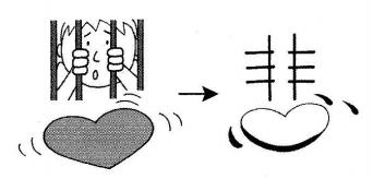 kanji 悲