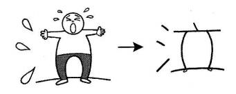kanji 泣