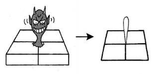 kanji 由