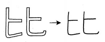 kanji 比