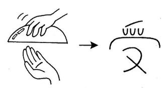 kanji 受