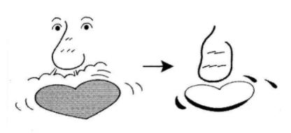 kanji 息