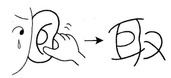 kanji 取
