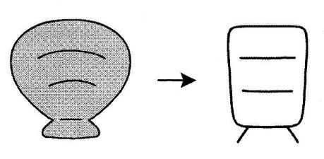 kanji 貝
