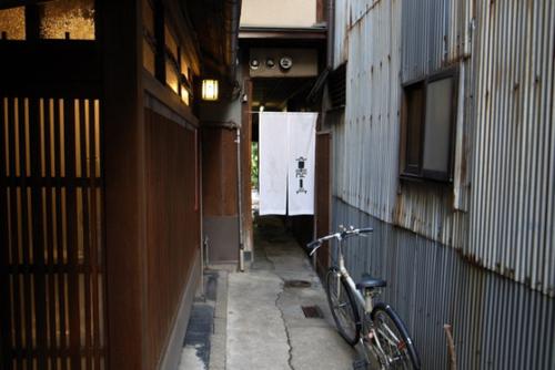 Uragu 10 cửa hàng quà tặng nổi tiếng nhất Kyoto Nhật Bản