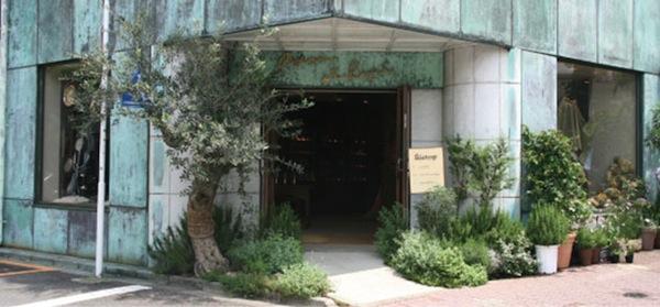 irving place nhatban 7 nhà hàng bạn không nên bỏ qua khi đến Tokyo