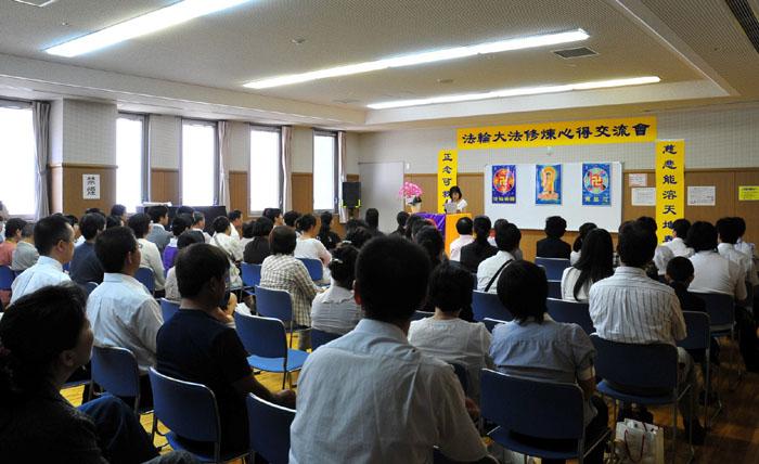 9 bài học từ văn hóa công sở của người Nhật