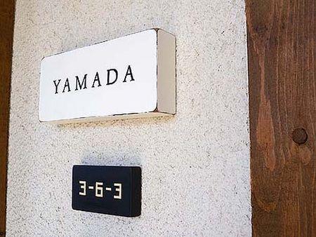 bangten onhat 3 Bảng tên trước mỗi ngôi nhà ở Nhật