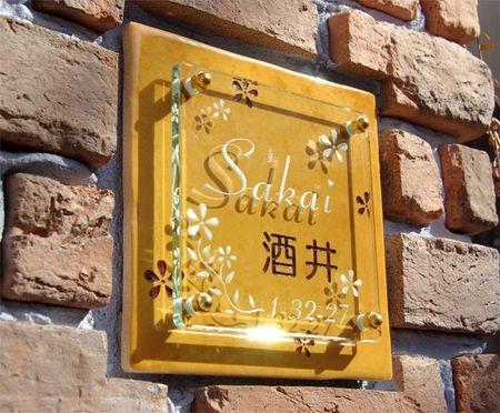 bangten onhat 7 Bảng tên trước mỗi ngôi nhà ở Nhật