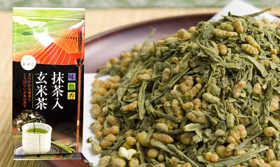 genmaicha matchairi Các loại trà ở Nhật Bản