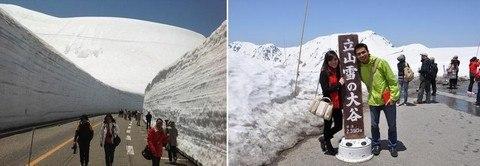 duong tuyet o nhat ban Con đường tuyết ở Nhật Bản