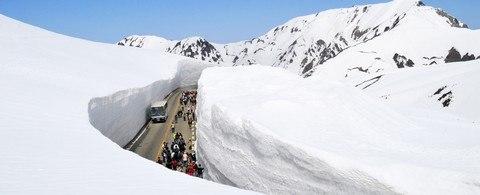 con duong tuyet o nhat ban Con đường tuyết ở Nhật Bản
