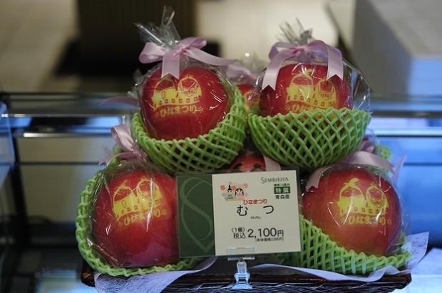 cua hang trai cay Sembikiya tokyo 1 Cửa hàng trái cây đắt đỏ bậc nhất Tokyo