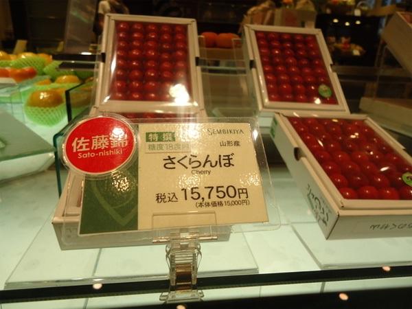 cua hang trai cay Sembikiya tokyo 4 Cửa hàng trái cây đắt đỏ bậc nhất Tokyo