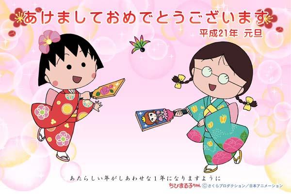 caulong Hanetsuki nhatban 2 Độc đáo cầu lông Hanetsuki Nhật Bản