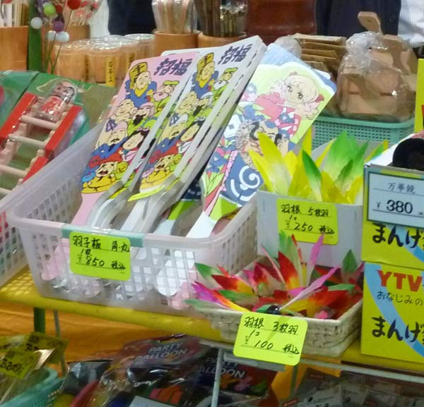 caulong Hanetsuki nhatban 6 Độc đáo cầu lông Hanetsuki Nhật Bản