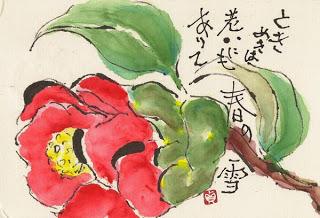 etegami Nhat ban 1 Độc đáo nghệ thuật viết thư tranh etegami Nhật Bản