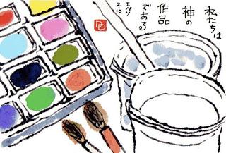 tranh etegami Nhat ban duhochoasen Độc đáo nghệ thuật viết thư tranh etegami Nhật Bản
