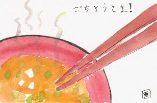 tranh etegami Nhat duhochoasen Độc đáo nghệ thuật viết thư tranh etegami Nhật Bản