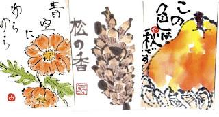 nghe thuat viet thu tranh etegami o Nhat ban Độc đáo nghệ thuật viết thư tranh etegami Nhật Bản