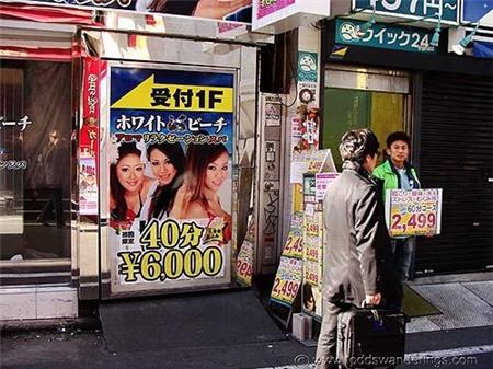 'Đột nhập' thiên đường sex sôi động nhất Nhật Bản