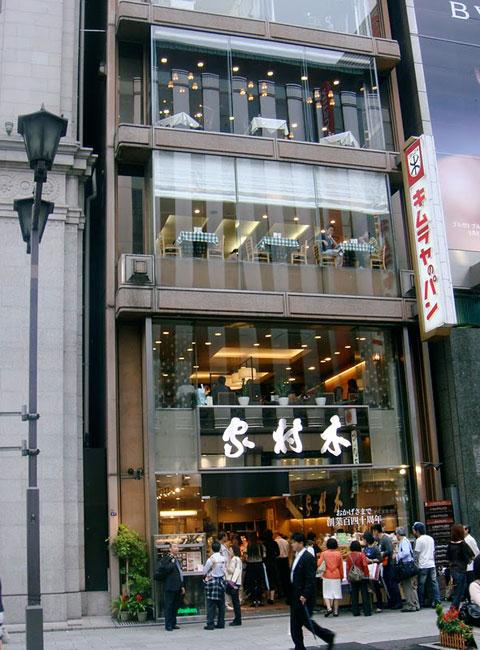 7. Ginza   thiên đường ăn chơi thời thượng của Tokyo