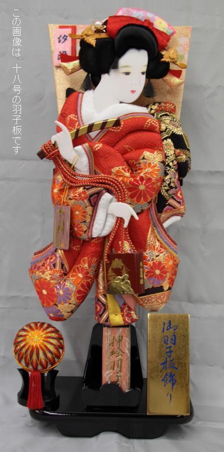 Hagoita 4 Hagoita – Vật may mắn của các bé Nhật Bản