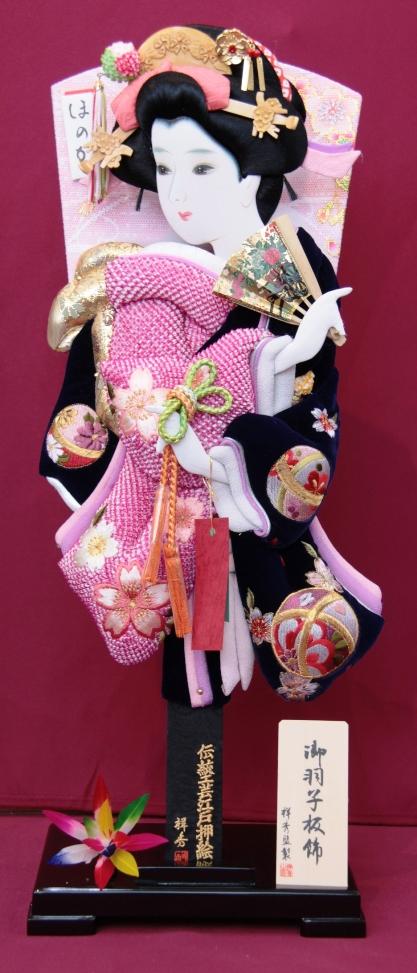 Hagoita 5 Hagoita – Vật may mắn của các bé Nhật Bản