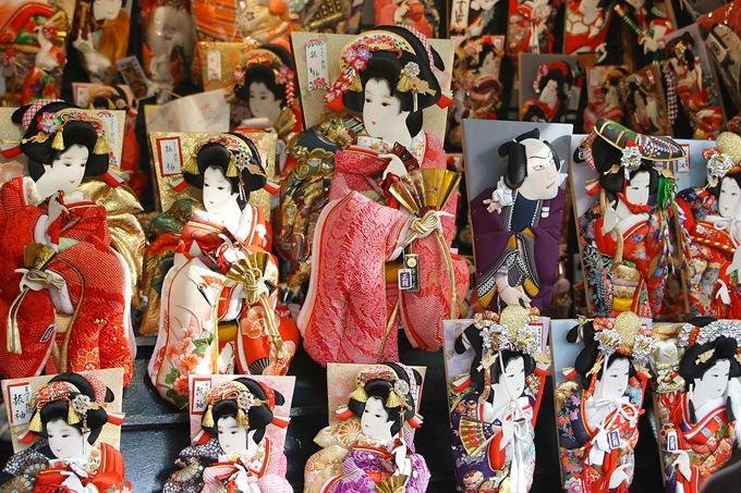 Hagoita Hanetsuki Hagoita – Vật may mắn của các bé Nhật Bản