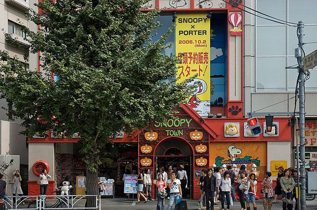 Harajuku 2 La cà những khu mua sắm tuyệt nhất Tokyo