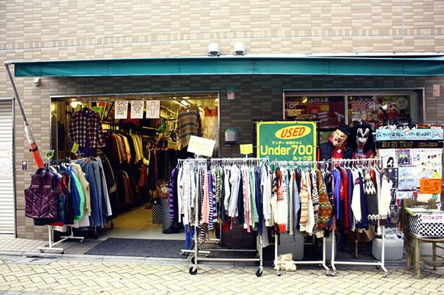 Koenji 2 La cà những khu mua sắm tuyệt nhất Tokyo