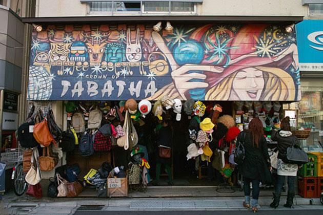 Shimokitazawa 1a La cà những khu mua sắm tuyệt nhất Tokyo