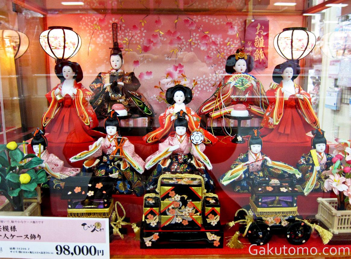 girl day pic4 Lễ hội búp bê Hina Matsuri