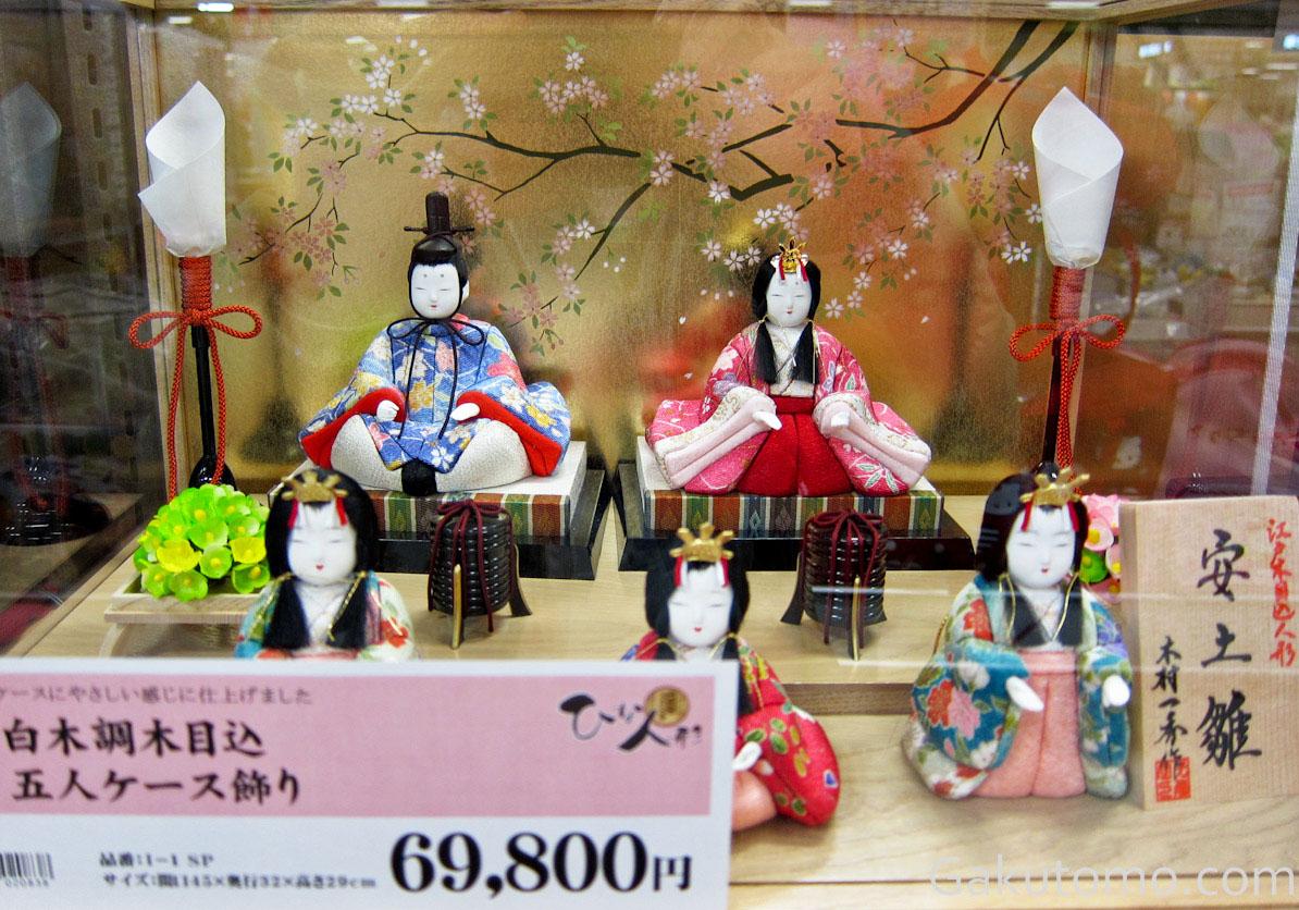 girl day pic12 Lễ hội búp bê Hina Matsuri