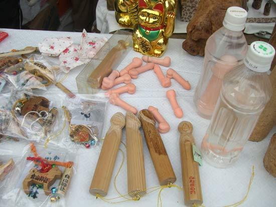 Nhat Ban 19 Lễ hội của quý tại Nhật Bản