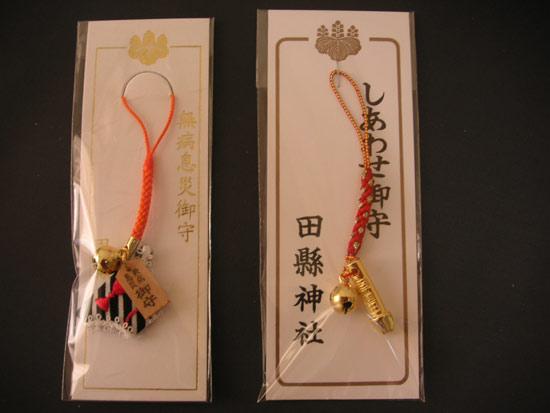 Nhat Ban 23 Lễ hội của quý tại Nhật Bản