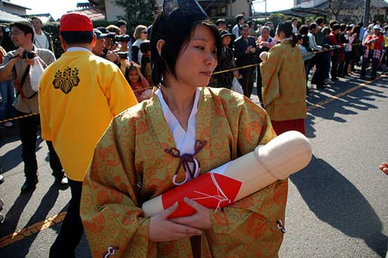 Nhat Ban 08 Lễ hội của quý tại Nhật Bản