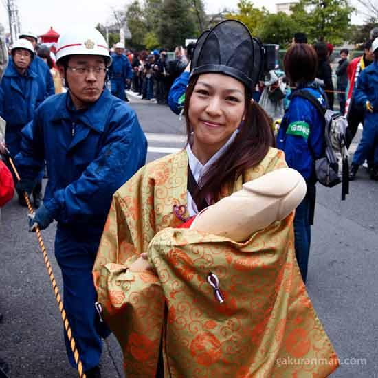 Nhat Ban 12 Lễ hội của quý tại Nhật Bản