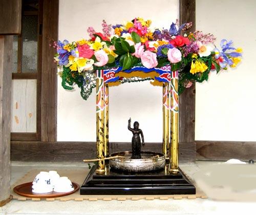 van hoa nhat Lễ Phật đản ở Nhật.