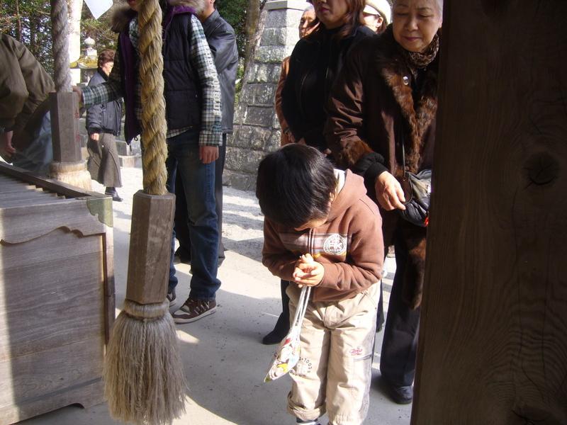 Lễ phép và chừng mực là quan trọng ở Nhật Bản