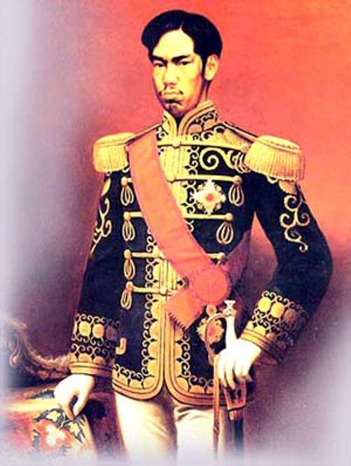 Lịch sử hình thành Samurai Nhật Bản