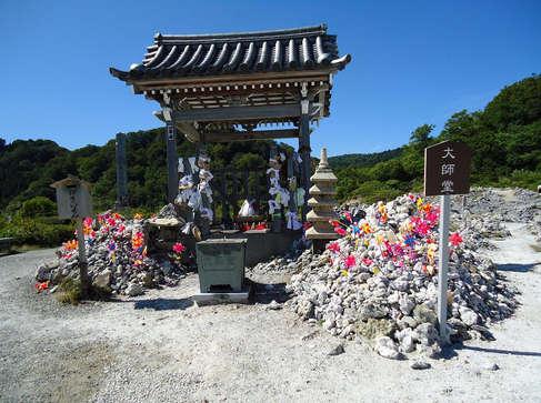 Bodai ji Ngọn núi Osorezan   Ngọn núi của nỗi sợ hãi